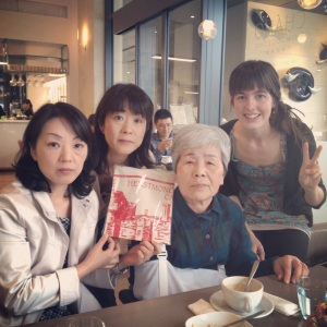 with hirata sensei and her family who are all equally thrilled to have aa herstmonceux tea towel. no but really, they were!
